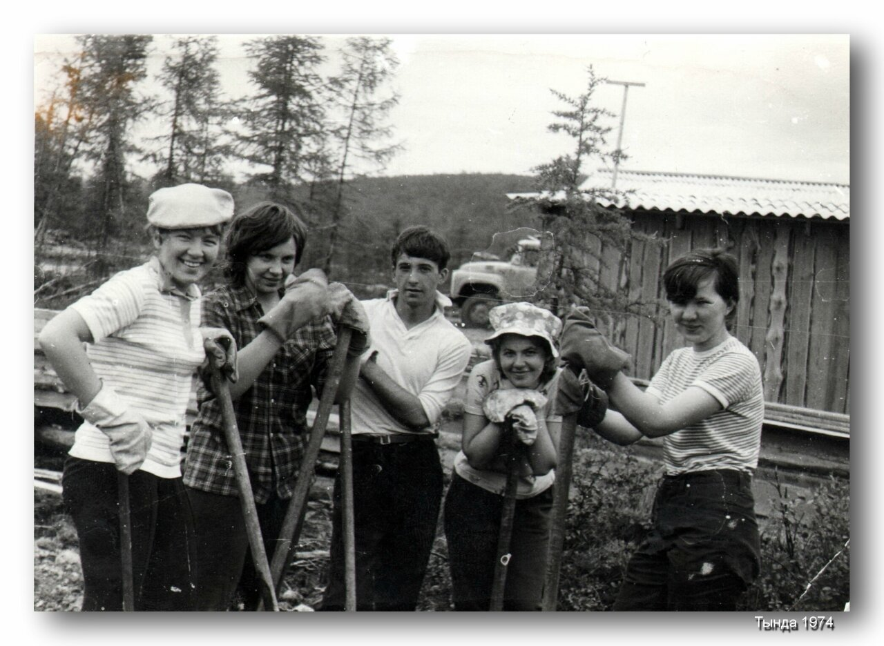 13. Лето 1974 года. Студенческий Строительный Отряд  Гелиос