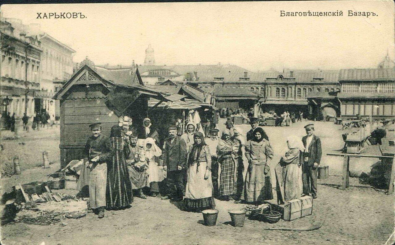 Благовещенский базар