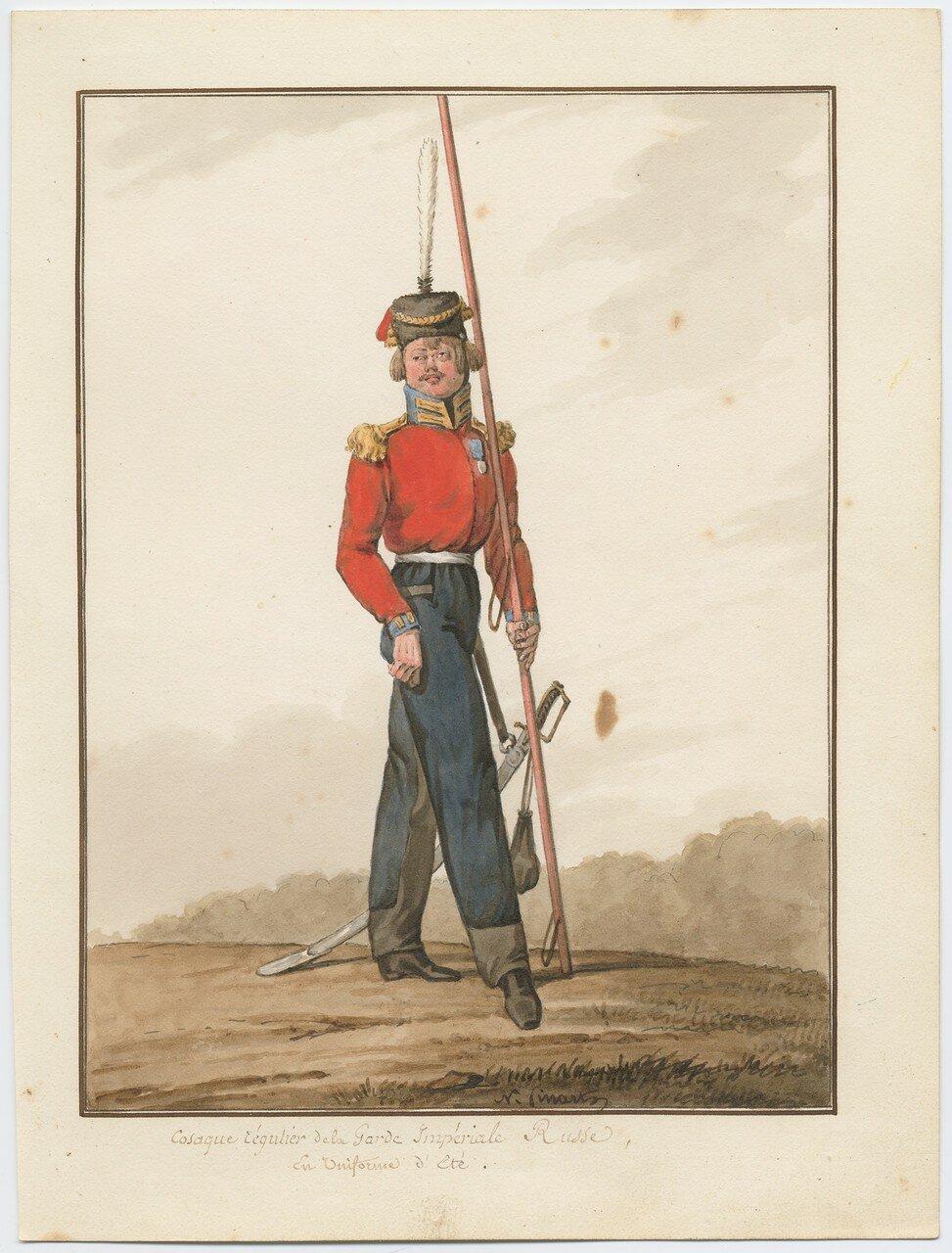 Казак русской императорской гвардии в летней форме 1815