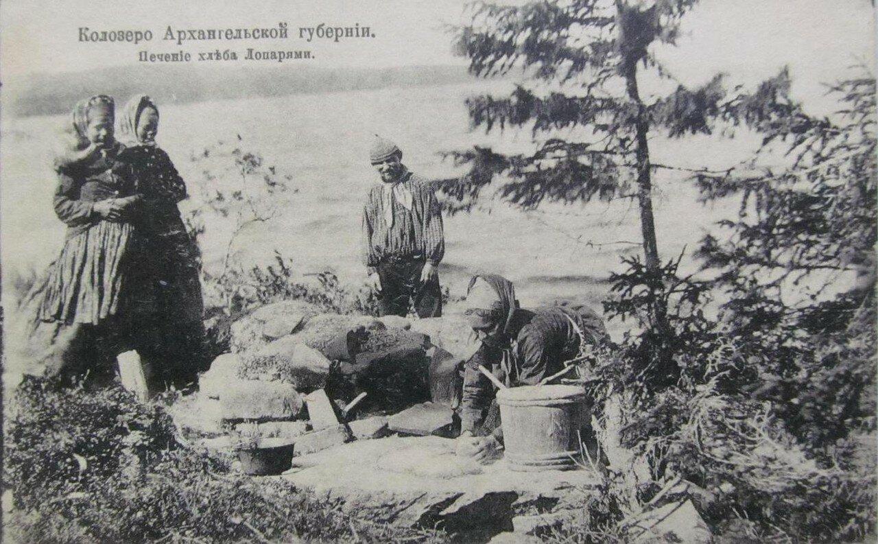 Архангельская губерния. Колозеро. Печение хлеба Лопарями