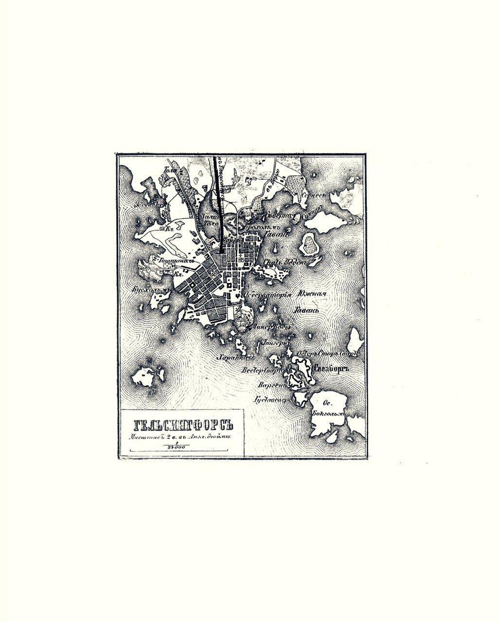 Гельсинфорс.1867