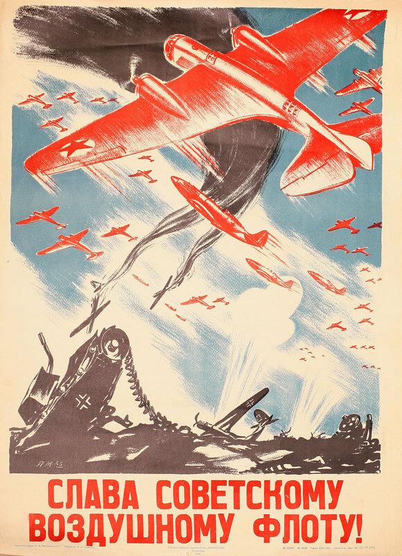 советская авиация в ВОВ, сталинские соколы