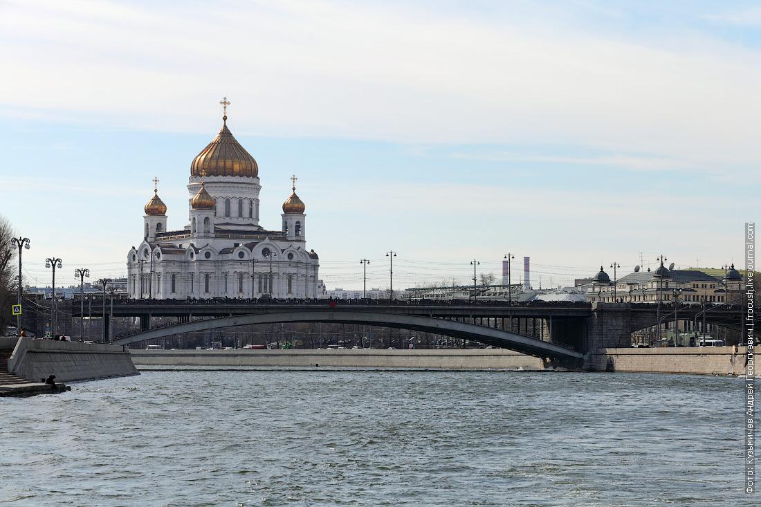 Большой Каменный мост, храм Христа Спасителя