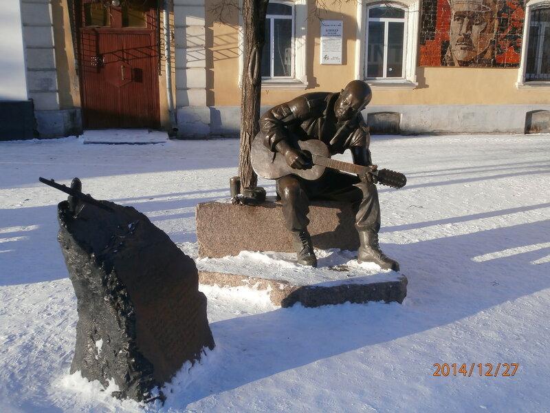 Скульптура Гитарист на ул. Кирова