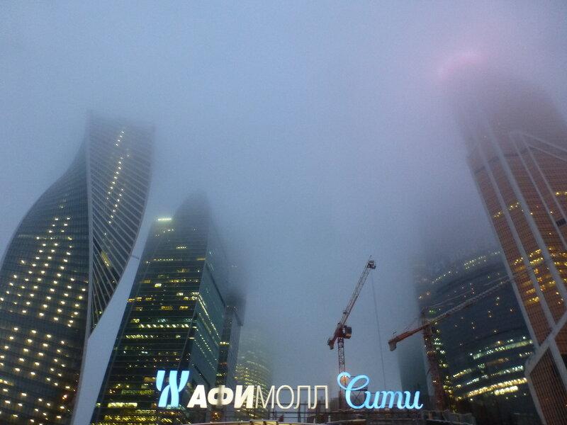 Там за облаками...