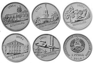 ПМР ввела в обращение новые памятные монеты