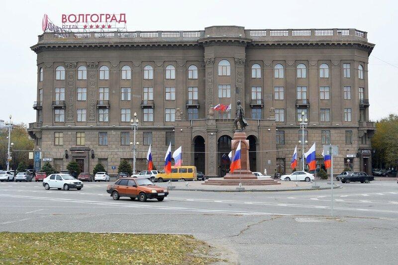 """Отель """"Волгоград"""""""