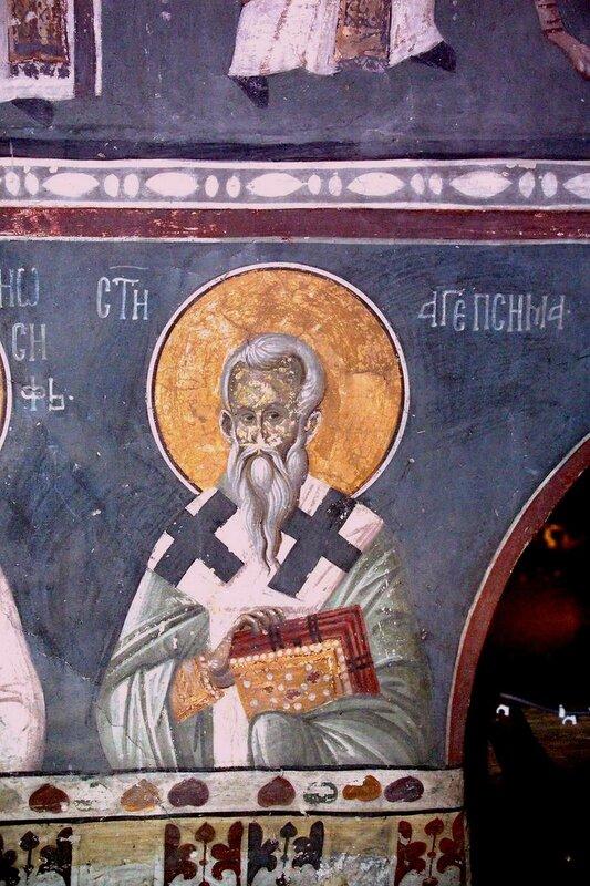 Святой мученик Акепсим, Епископ Персидский. Фреска монастыря Грачаница, Косово, Сербия. Около 1320 года.