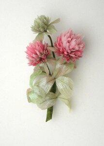 Полевые цветы - Страница 2 0_105e28_964e9390_M