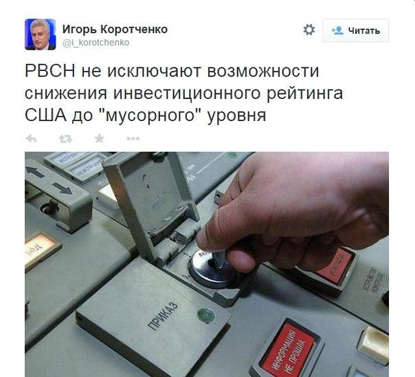 https://img-fotki.yandex.ru/get/15514/163146787.47c/0_13cf80_ca2df648_orig.jpg