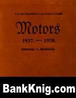 Журнал «Motors» 1937-1938 г.г.