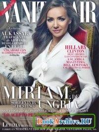 Vanity Fair - Septiembre 2014 / Spain