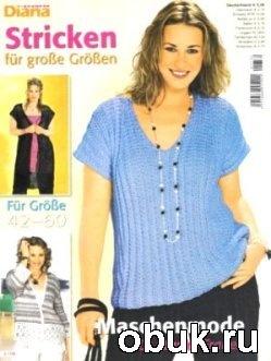 Журнал Diana special Stricken für große Größen D 1730