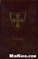 Книга Verdalsboka: Krig, Okkupasion, Motstand  Verdal 1940-1945
