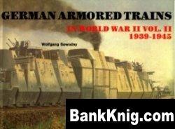 Schiffer Military History: German Armored Trains in the World War II. Vol. II pdf в rar 14,87Мб скачать книгу бесплатно