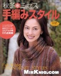 Журнал Lady Boutique Series №2321 2006