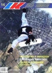 Журнал Letectvi + Kosmonautika 1998-14