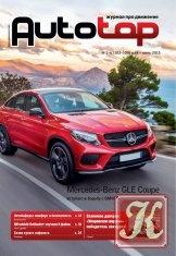 Журнал Журнал AutoTop № 5-6 май-июнь 2015