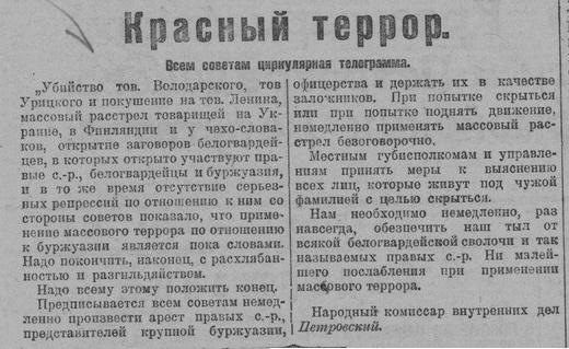 В Госдуме РФ предложили воссоздать идеологический отдел пропаганды по образцу ЦК КПСС - Цензор.НЕТ 7270
