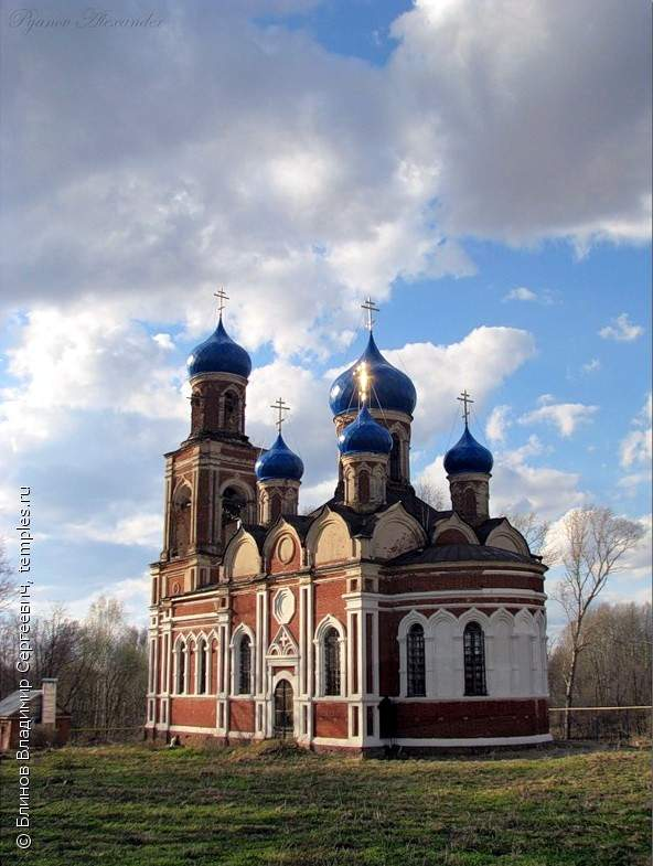 Воротынский район Нижегородской области