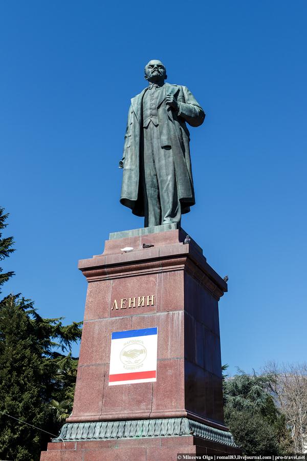 Памятиник Ленину в Ялте