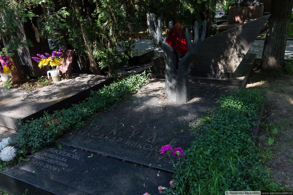 Могила Бакулева Александра Николаевича на Новодевичьем кладбище