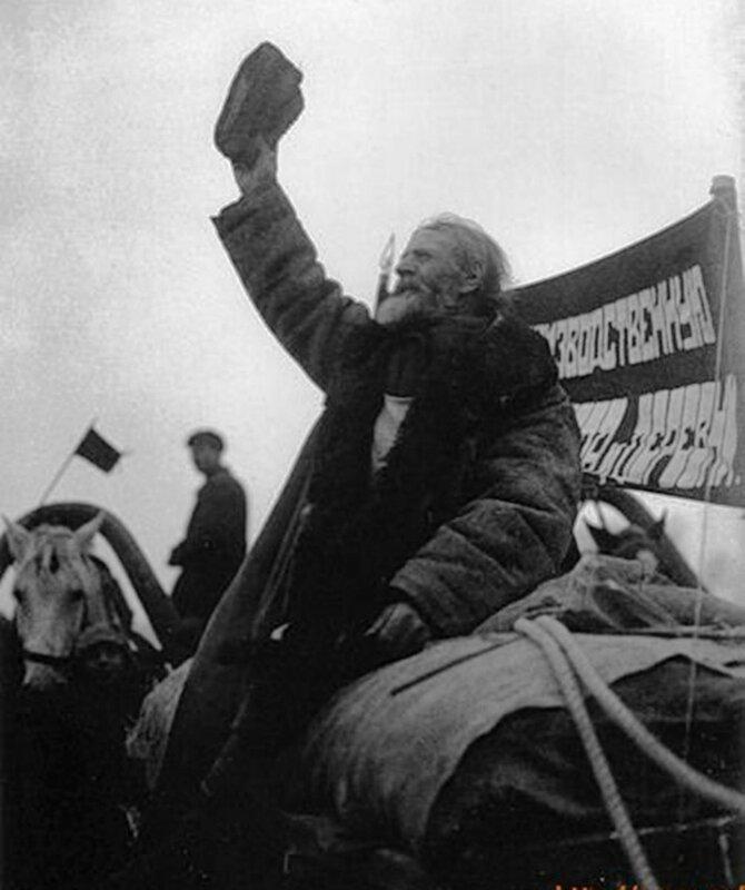 Сельские жители раннего СССР. 025.jpg