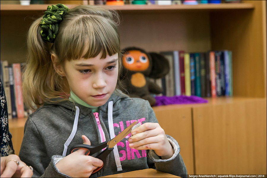 Центр реабилитации детей-инвалидов в