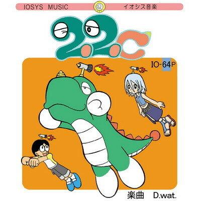 IOSYS - 105 альбомов (2004-2015) Anime, Game, Touhou Vocal, Vocaloid /Doujin/ [FLAC|tracks] <J-Pop, J-Rock, J-Metal, Electronic, Instrumental>