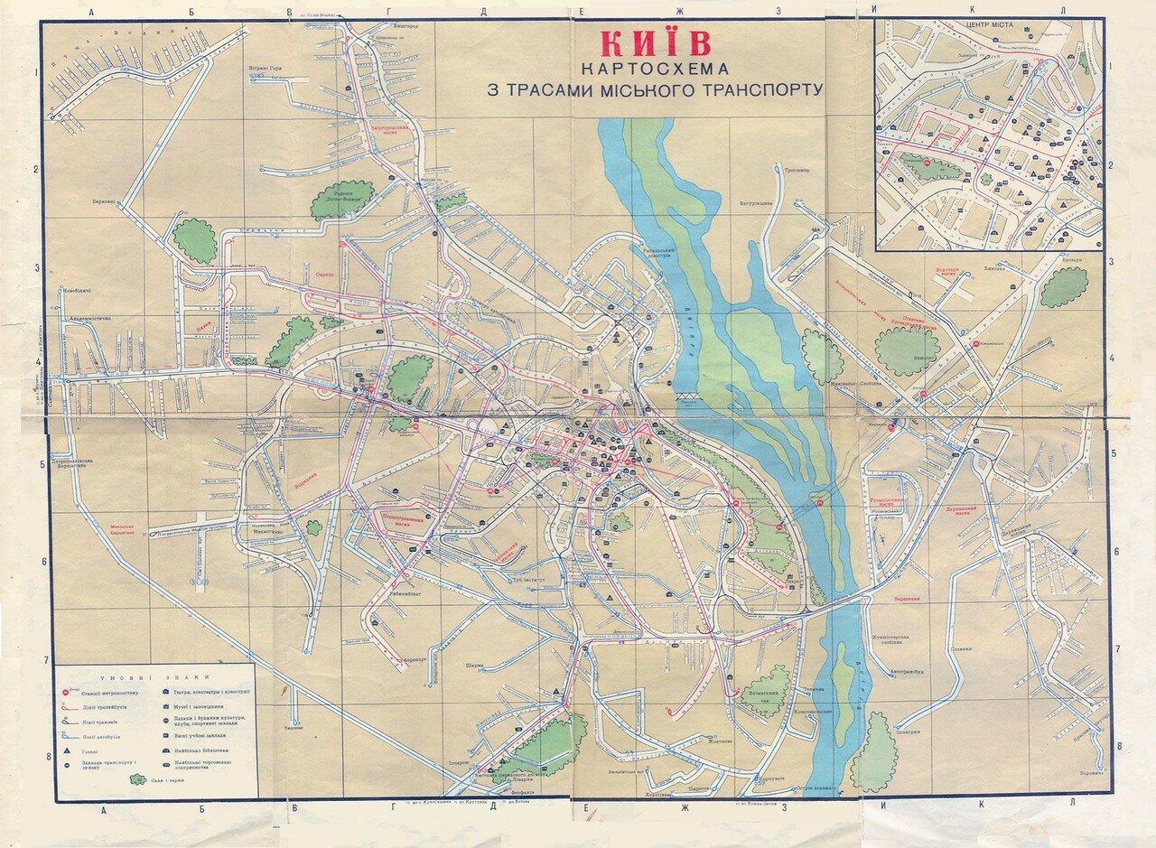 1969. Карта-схема
