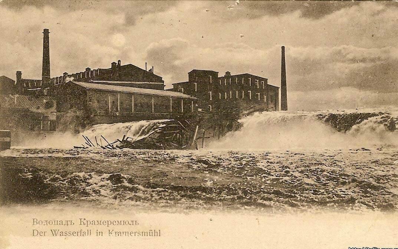 Водопад Крамерcмюль