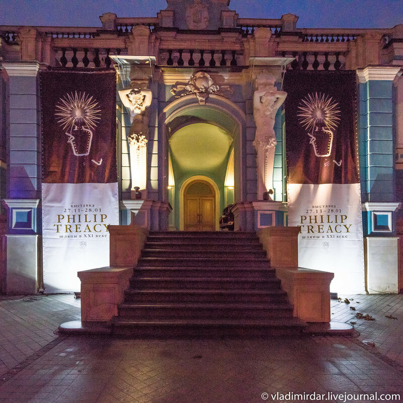 Выставка Филипа Трйси в усадьбе Чертковых