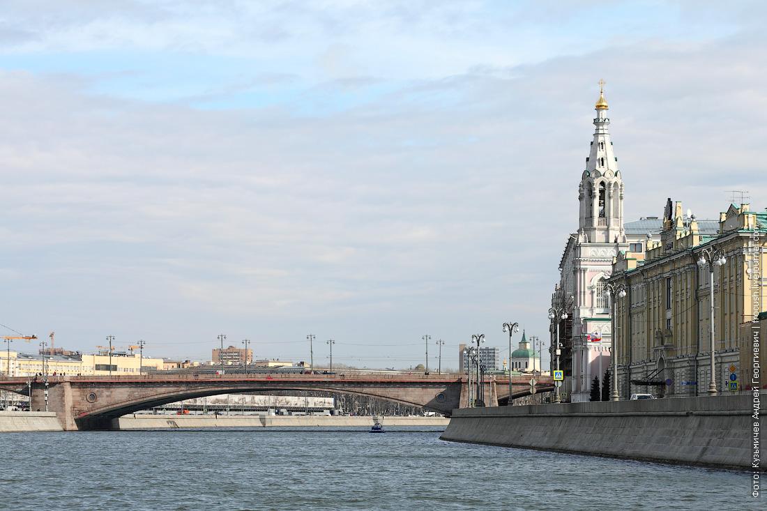 Большой Москворецкий мост и колокольня храма Святой Софии Премудрости Божией