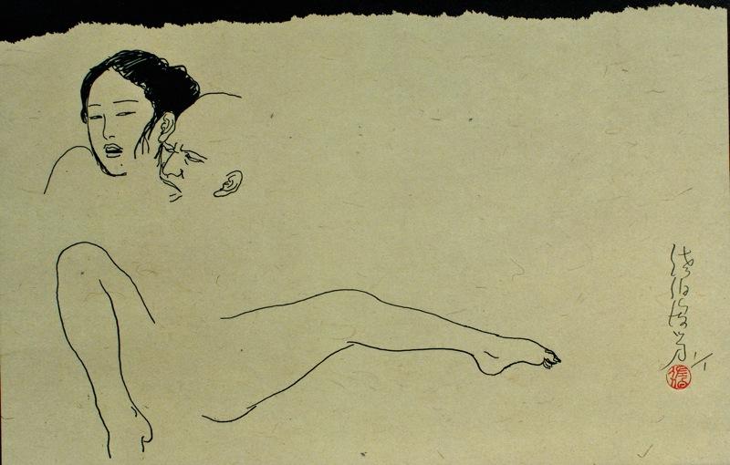 Toshio Saeki, Akai-Hako No. 9, 1972.jpg