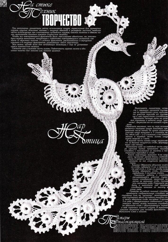 佩斯利(火腿纹)图案的蝴蝶与凤凰 - maomao - 我随心动