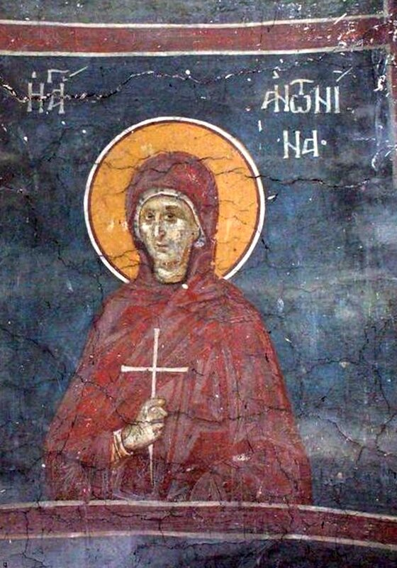 Святая мученица Антонина Никейская. Фреска монастыря Грачаница, Косово, Сербия. Около 1320 года.