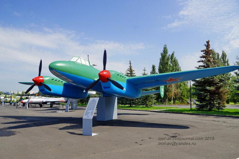 Бомбардировщик Пе-2, Парк Победы, Казань