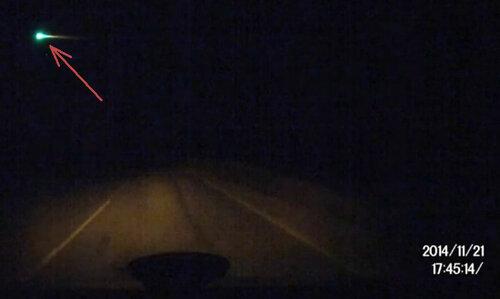 НЛО в Ивановской области над базой РВСН
