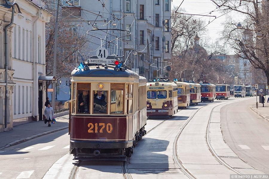 116 День рождения московского трамвая