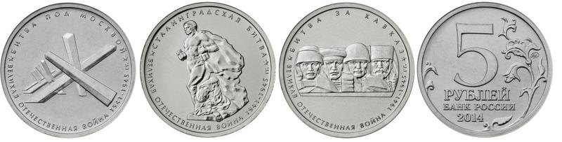 Монеты4.png