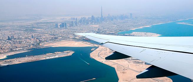 Авиабилеты дешево в арабские эмираты купить авиабилеты киев пермь