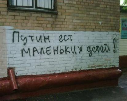 https://img-fotki.yandex.ru/get/15515/225452242.3e/0_14d8ac_f4453d8_orig