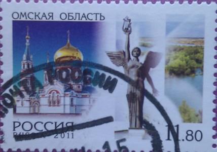 2011 регионы омск обл 11.80