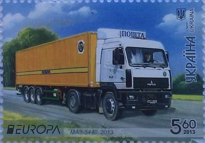 2013 N1292-1293 сцепка Почтовые автомобили Европа CEPT маз 5.60