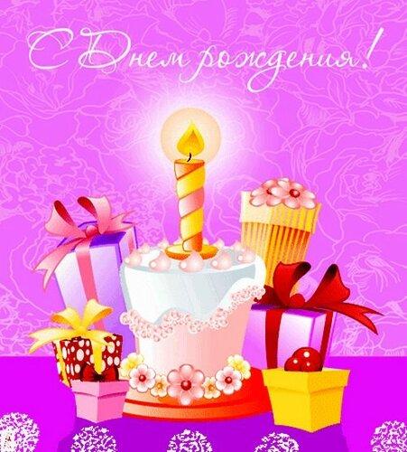 C Днем рождения, форум !!! 0_118cb1_6c911a2c_L