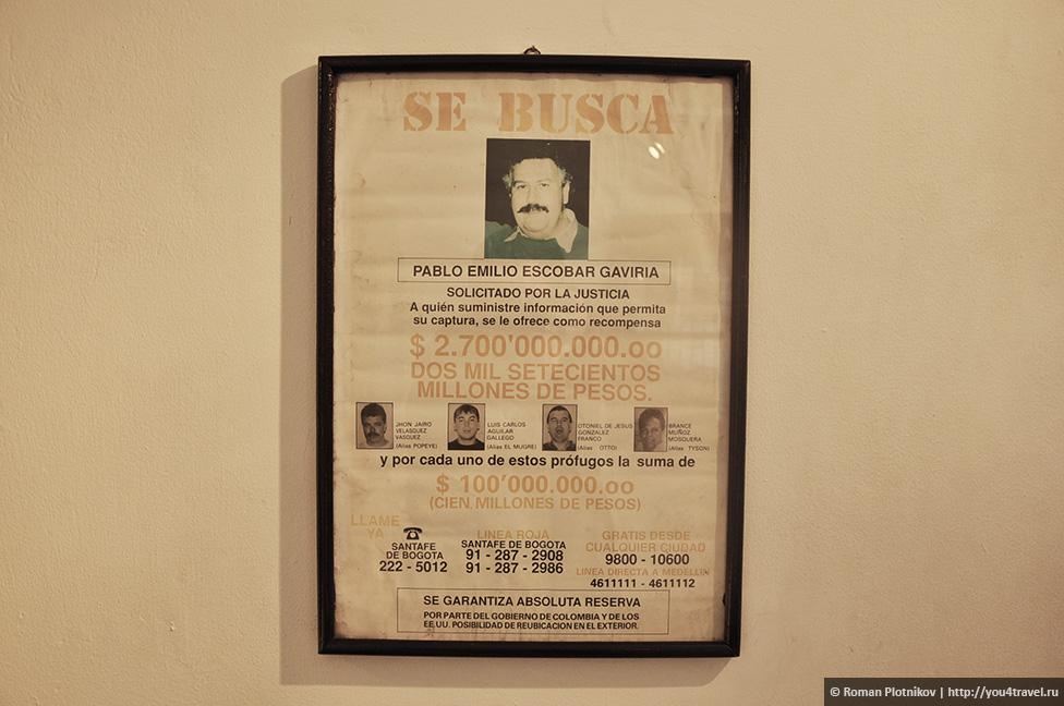 0 181a8c bed3f095 orig День 203 205. Самые роскошные музеи в Боготе – это Музей Золота, Музей Ботеро, Монетный двор и Музей Полиции (музейный weekend)