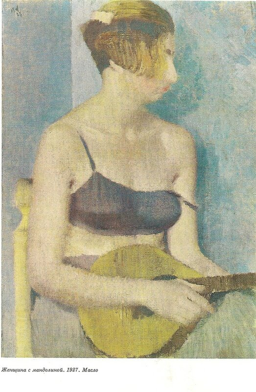 Женщина с мандолиной, 1927 г. | Woman with a mandoline, 1927