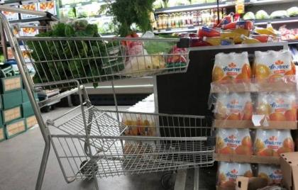Об изменении потребительских цен в июне 2015 года