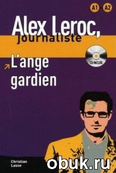 Аудиокнига Alex Leroc, journaliste. L'ange gardien (Audio & Livre)