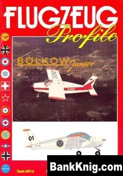 Книга Boelkow Junior pdf 42Мб